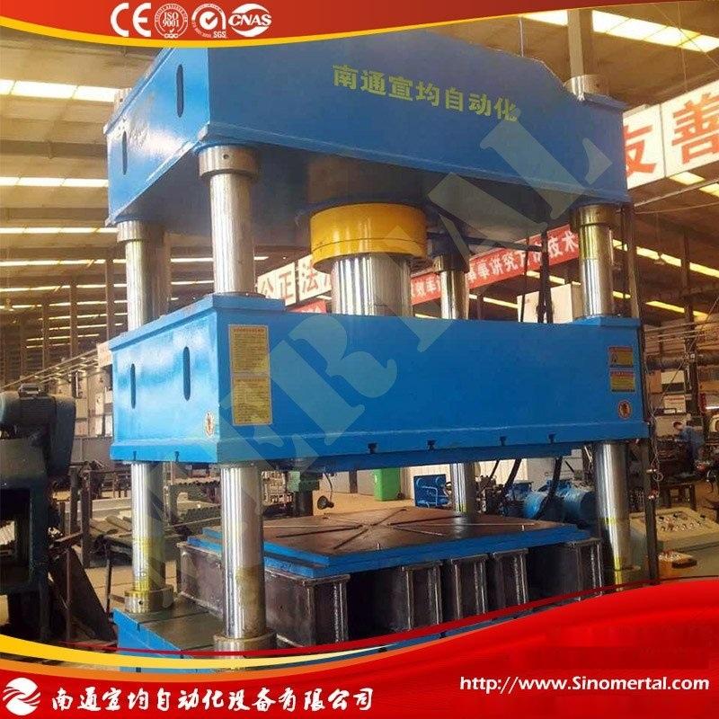 液压机 南通宣均YMT-32四柱式液压机 油压机