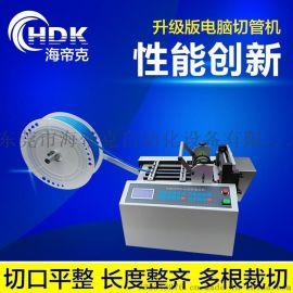 热缩管切管机PVC套管裁管机自动裁切机