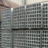 厂家现货铝管 供应各种规格空心铝管 可加工定制