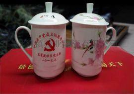礼品茶杯订做厂家就选景德镇万业陶瓷厂