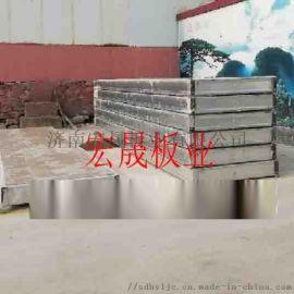 宏晟钢骨架轻型网架板楼板轻质环保应用广泛
