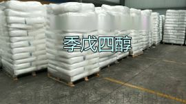 优质季戊四醇生产厂家 山东国标98级季戊四醇供应