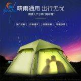 图橙户外户外野营帐篷全自动弹簧速开3-4人帐篷