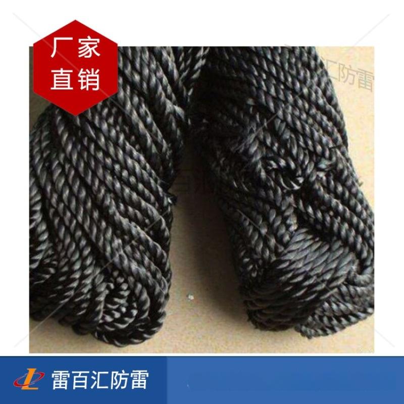 柔性石墨线 接地石墨线缆