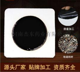 河南传统黑膏药生产货源