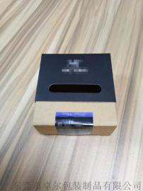 高檔禮品盒抽屜盒飾品盒