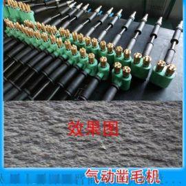 河北邯郸市气动单头凿毛机7头加强型凿毛机