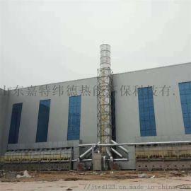 喷涂生产线常用废气治理方案分析嘉特纬德环保设备厂