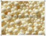 ZG D630 大孔弱鹼性陰樹脂