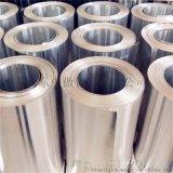 1060鋁皮防鏽鋁板保溫鋁皮山東鋁板廠0.5厚鋁卷
