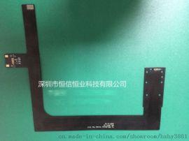 FPC软板 柔性线路板排线打样定制厂家