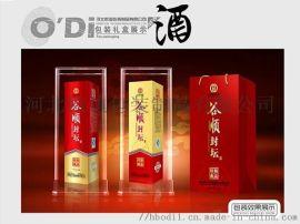 北京瓦楞纸价格