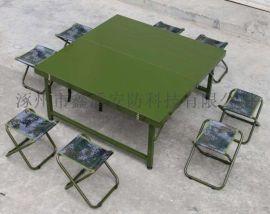 批发军绿色野战折叠桌椅定做