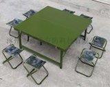 批發軍綠色野戰摺疊桌椅定做