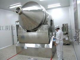 YGH系列二维运动混合机