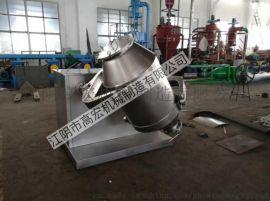 供应三维摆动是制药 化工 食品等干粉物料混合机 江阴混合机厂家