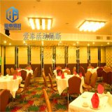 上海宴會廳活動隔斷 酒樓摺疊屏風 廠家直銷