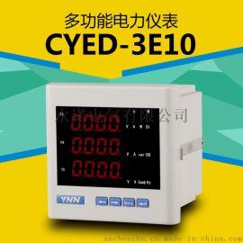 永诺电气CYED-3E10数码管电力仪表