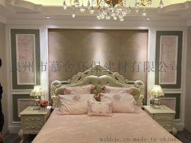 富阳艺术涂料代理 建德儿童漆加盟 杭州肌理壁膜厂家