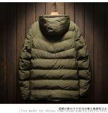 汇豪服饰品牌复刻冬装 尾单 加厚保暖性好