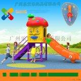 幼儿园组合滑滑梯 儿童游乐设备滑梯 公园滑梯