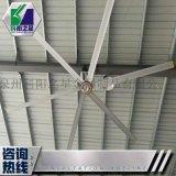福建工業大風扇廠家直銷  車間大吊扇  可上門測量
