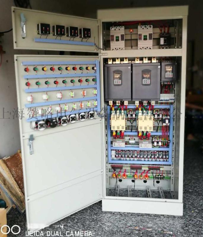 消火栓/消防噴淋泵控制櫃/水泵配電箱/控制箱 軟啓動一用一備110KW