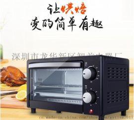 厂家直销电烤箱 12L家用烤炉 烘焙多功能独立控温