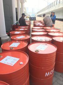 永州齿轮油 工业齿轮油 320 460重负荷齿轮油