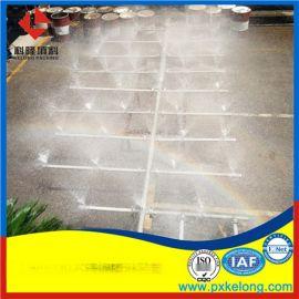 不锈钢反冲洗装置 管喷淋式管式分布器喷淋装置除雾器