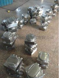 不锈钢300X400X180防爆接线箱