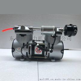 模具小型真空泵厂家直销