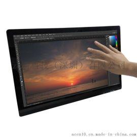 供应中性OEM十点触摸电容式22寸高清触摸显示器