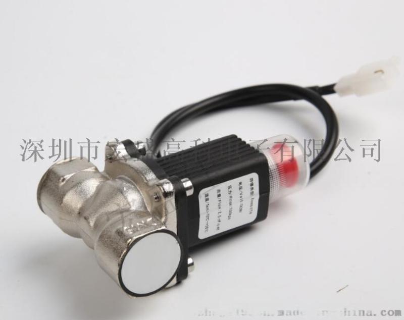 宏盛佳DN15/DN25燃氣電磁閥廠家/截止閥
