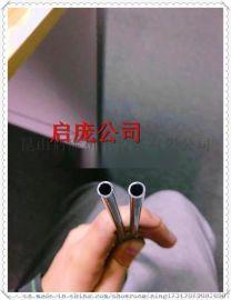 不锈钢管铜管全自动校直切割机一体机