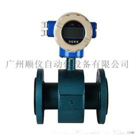 东莞污水流量计|分体式电磁流量计仪表