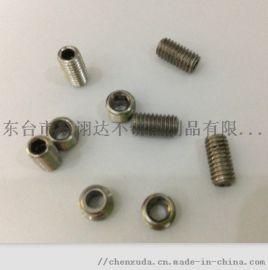 304不锈钢空心紧定螺钉螺丝穿线螺钉