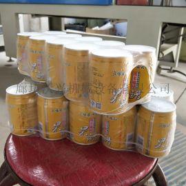 袖口式全自动膜包机, 啤酒热收缩包装机价格 出厂价