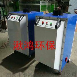 湫鸿QH-HY焊接烟尘净化器
