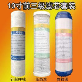 家用净水器滤芯配件套装各品牌各品牌饮水机通用
