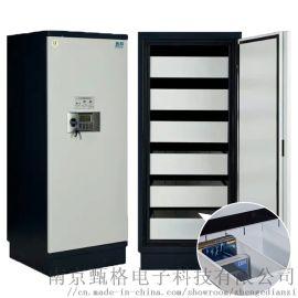 文件光碟防磁櫃 南京甄格DPC150防磁櫃