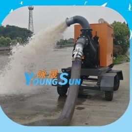 防汛排涝移动泵车 柴油机自吸泵8寸 无堵塞排污泵 抗旱牵引式柴