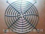 风扇网,风扇护网,风扇保户罩