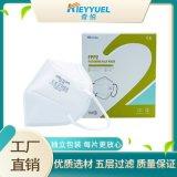 奇悦化学实验室防护口罩欧标FFP2孕妇防臭异味化工气体10只一盒