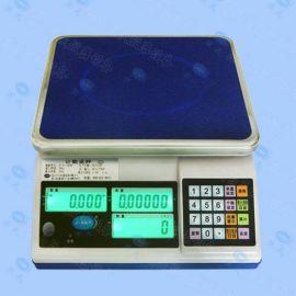 巨天JW-A1电子桌秤 智能电子桌秤 不锈钢电子桌秤