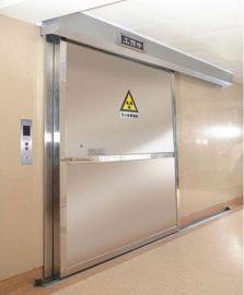 射线防护器材  防护门  辐射防护门