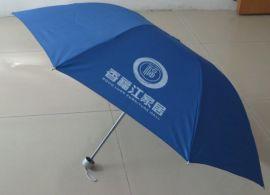 广告礼品伞(HX81)