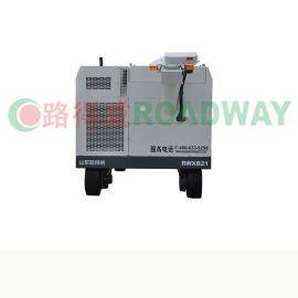 路面冷铣刨机 路得威RWXB21混凝土铣刨机 铣刨机规格铣刨机规格