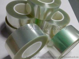 pe热缩膜 透明pe热收缩筒膜 三层共挤pe热收缩膜厂家
