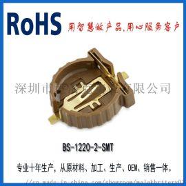供应1220纽扣电池配套电池座、BS-1220-2
